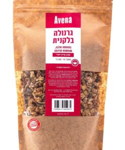 Avena – גרנולה בלקנית- בתוספת חלבה, שומשום וקינמון