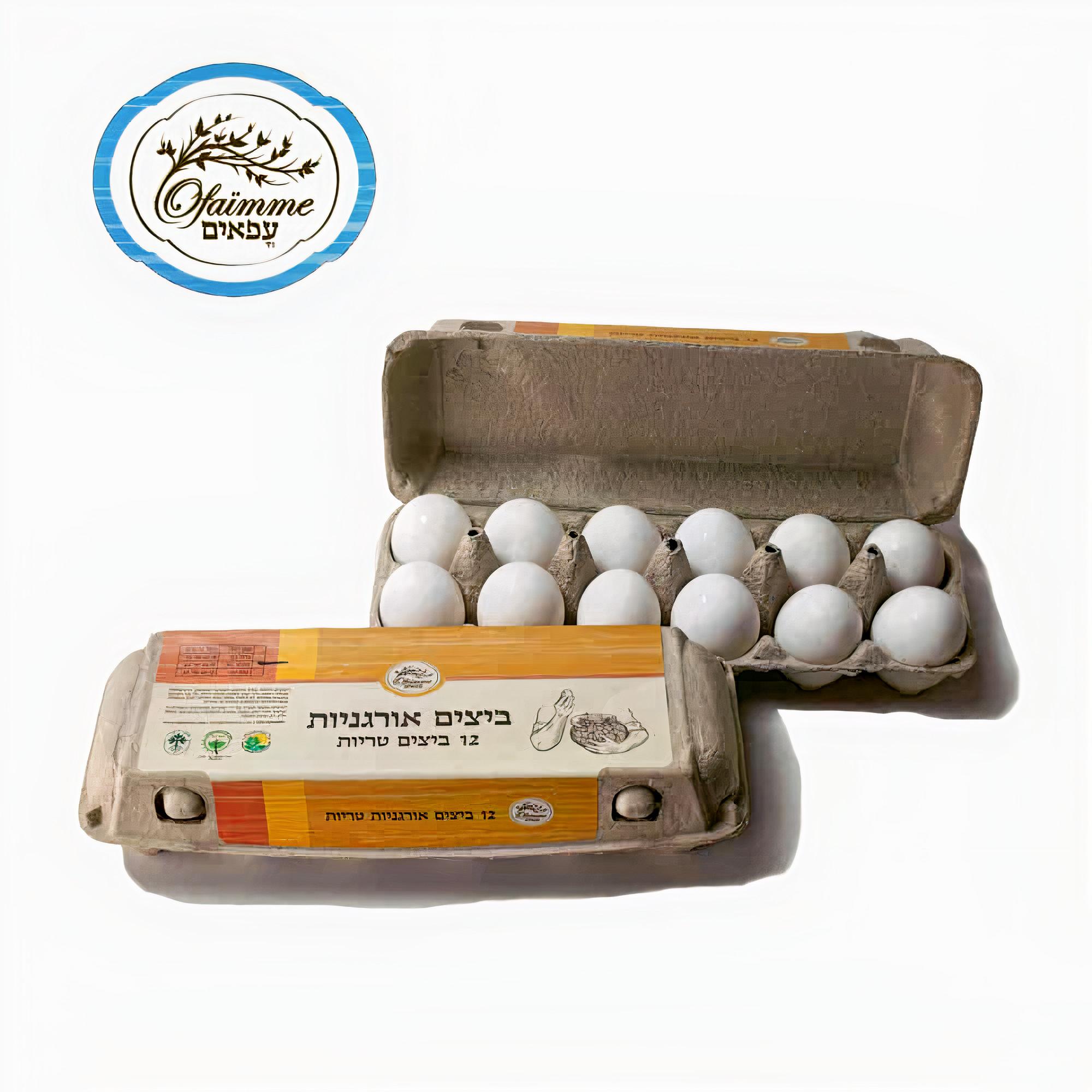 ביצים ממשק עפאים – ביצי חופש אורגניות